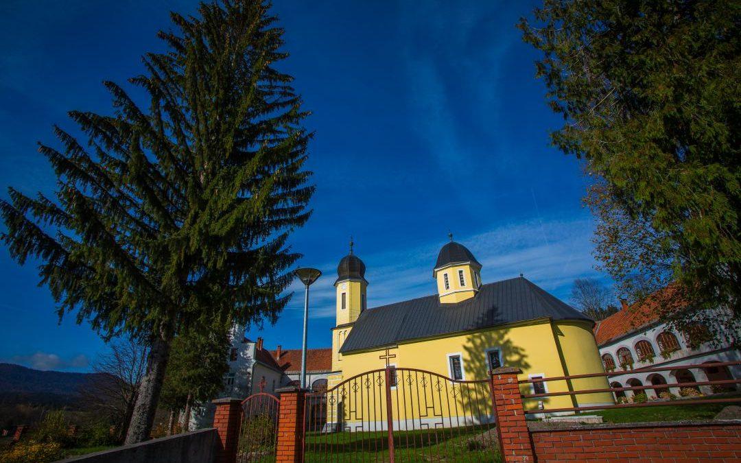 Manastir i crkva Sv. Jovana Preteče, Gomirje